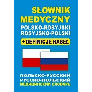 Słownik Medyczny Rosyjsko-Polsko-Rosyjski + Definicje Haseł
