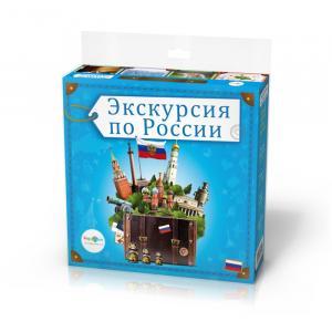 Gra Językowo-Cywilizacyjna Rosyjski. Ekskursja po Rossii