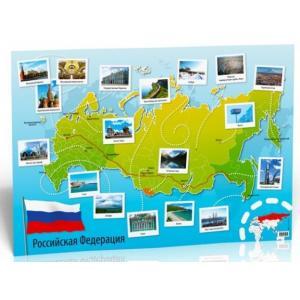 Mapa Rosji mapa ścienna poster cywilizacyjny -(Карта России Российская Федерация )