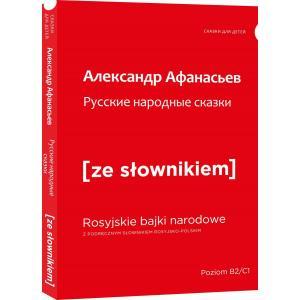 Russkije Narodnyje Skazki (Rosyjskie Narodowe Bajki) z Podręcznym Słownikiem Rosyjsko-Polskim