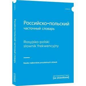 Rosyjsko-polski słownik frekwencyjny