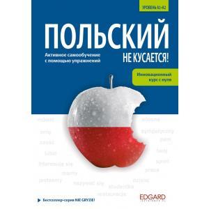 Polski Nie Gryzie (Wersja Rosyjskojęzyczna)