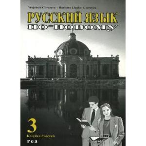 Russkij jazyk po nowomu 3. Książka ćwiczeń