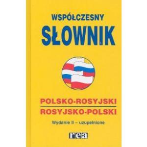 Współczesny Słownik Polsko-Rosyjski, Rosyjsko-Polski