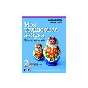 Moja Wołszebnaja Azbuka. Język Rosyjski. Podręcznik. Część 2. Szkoła Podstawowa