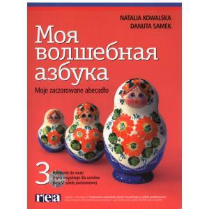 Moja Wołszebnaja Azbuka. Język Rosyjski. Podręcznik. Część 3. Szkoła Podstawowa
