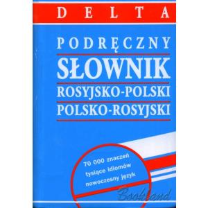 Podręczny Słownik Rosyjsko-Polsko-Rosyjski
