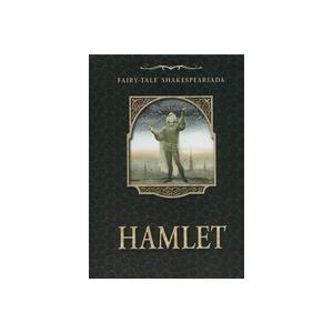 Hamlet /twarda oprawa/