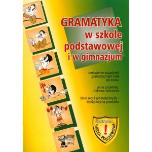 Gramatyka. Szkoła Podstawowa, Liceum
