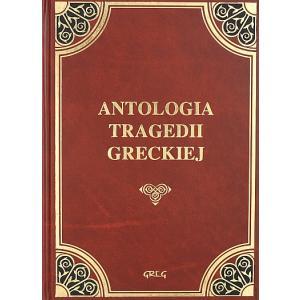Antologia tragedii greckiej z opracowaniem oprawa skórzana