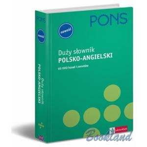 PONS Duży słownik polsko - angielski NEW