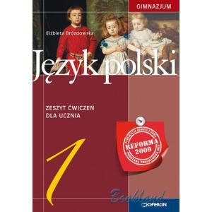 Język polski Gimnazjum kl. 1 ćwiczenia wydanie 2009