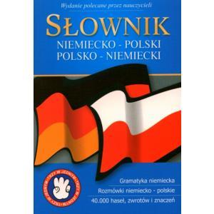 Słownik Niemiecko-Polski-Niemiecki. Wydanie Kieszonkowe