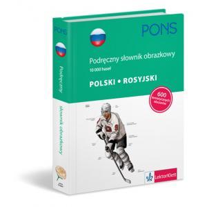 Podręczny Słownik Obrazkowy Polski-Rosyjski