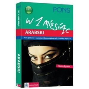 Arabski w 1 Miesiąc + CD
