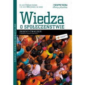 Ciekawi świata WOS ZP Szkoła ponadgimnazjalna zeszyt ćwiczeń 2012