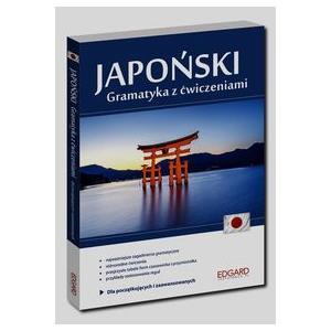Japoński Gramatyka z Ćwiczeniami Poziom A1-B1 Dla Początkujących i Średnio Zaawansowanych