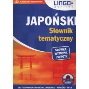 Japoński Słownik Tematyczny + CD