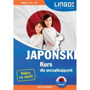 Japoński. Kurs Dla Początkujących + MP3