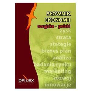 Słownik Ekonomii Rosyjsko-Polski