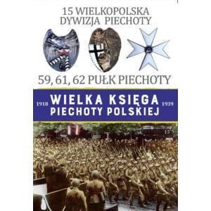 15 Wielkopolska Dywizja Piechoty