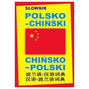 Słownik Polsko-Chińsko-Polski