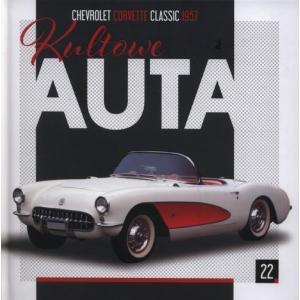 Kultowe Auta 22 Chevrolet Corvette Classic