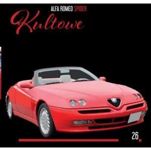 Kultowe Auta 26 Alfa Romeo Spider