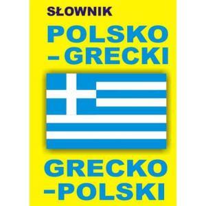 Słownik Grecko-Polsko-Grecki