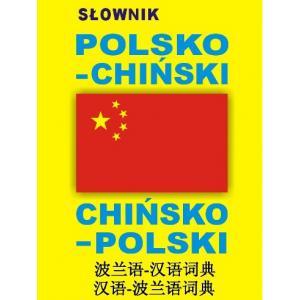 Słownik Chińsko-Pol-Chiński Level