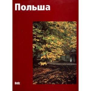 Polska /wersja rosyjska/