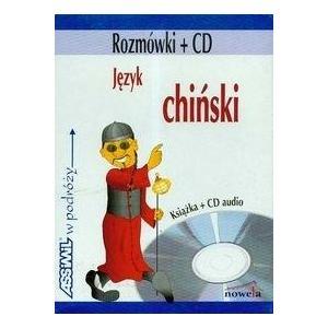 Chiński Kieszonkowy + CD