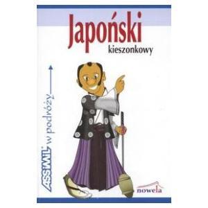 Japoński Kieszonkowy