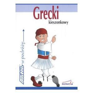 Grecki Kieszonkowy.   W Podróży