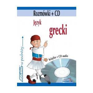 Grecki Kieszonkowy (+CD)