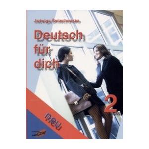 Deutsch fur dich. Neu 2. Podręcznik