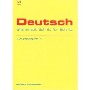 Deutsch Grammatik Schritt fur Schritt. Grundstufe 1 + CD