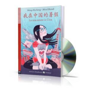 La Mia Estate in Cina + CD
