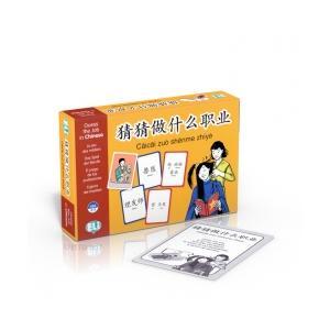 Caicai Zuo Shenme Zhiye. Gra Językowa do Nauki Języka Chińskiego /guess the job in Chinese/