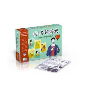 Gra językowa Chiński Dong-ming ci youxi HSK 2 /the game of verbs-nouns/
