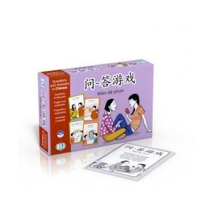 Gra językowa Chiński Wen-da youxi HSK 3/questions and answers/