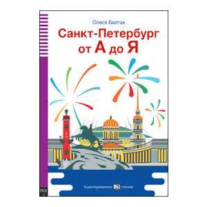 LR  Sankt-Petersburg ot A do Ja książka + CD audio A2 /Санкт-Петербург от А до Я/