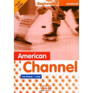 American Channel Beginner Wb