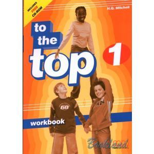 To The Top 1.   Ćwiczenia + CD