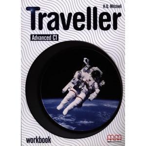 Traveller Advanced C1. Ćwiczenia