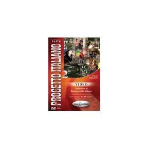 Nuovo Progetto Italiano 2. DVD