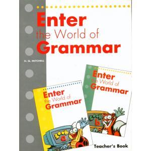 Enter World of Grammar wbtb
