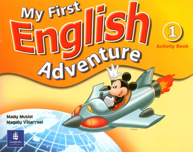 My First English Adventure 1.    Ćwiczenia