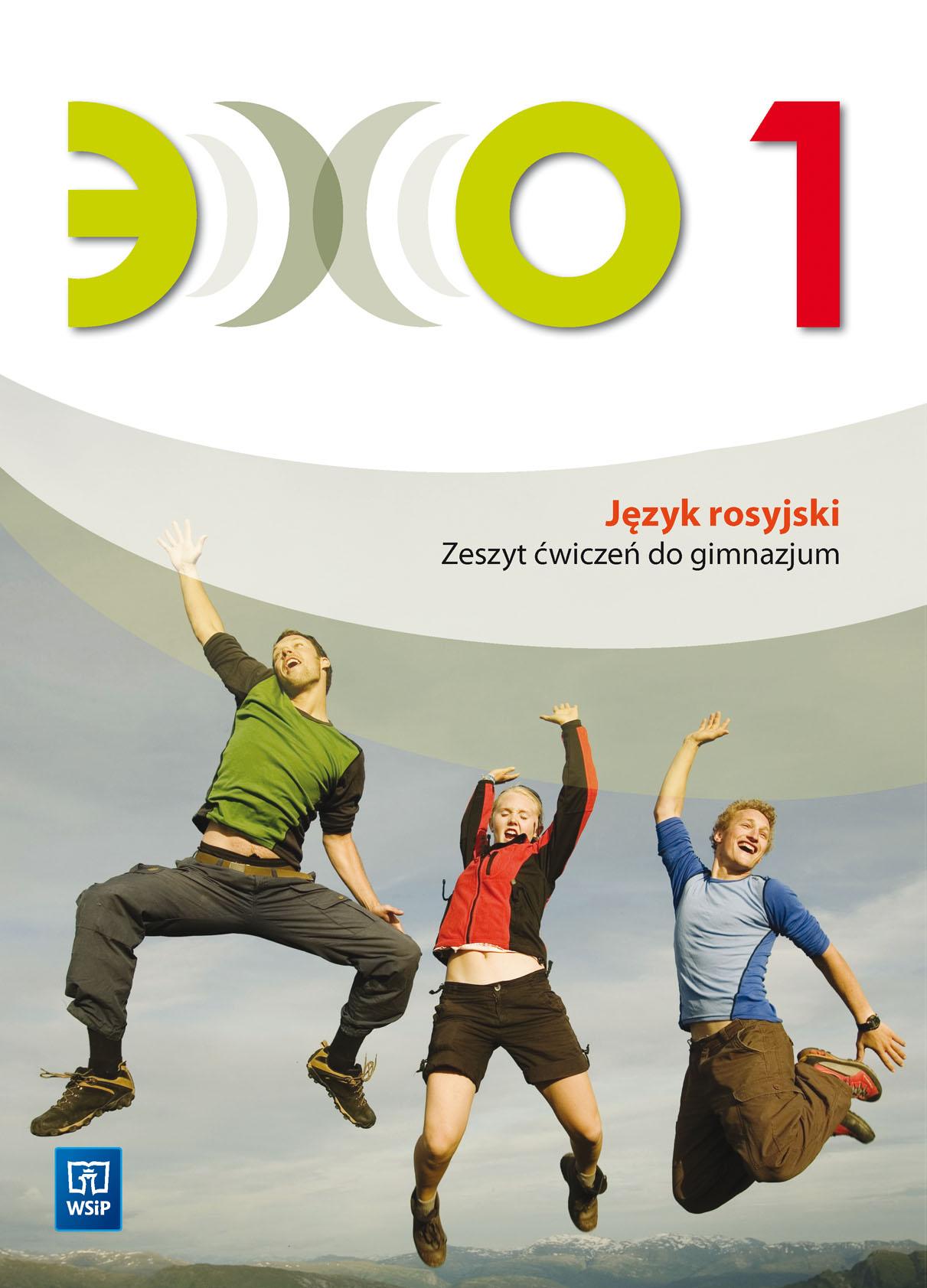 Echo 1. Ćwiczenia (Do Wersji Wieloletniej). Klasa 1. Gimnazjum