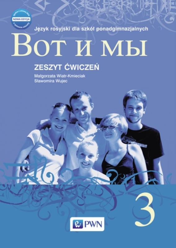 Wot i My 3. Język Rosyjski. Ćwiczenia. Szkoła Ponadgimnazjalna